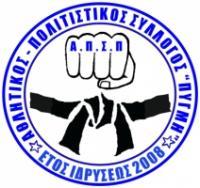 logo-pygmi