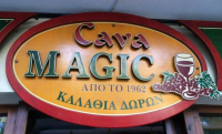 cava magic logo