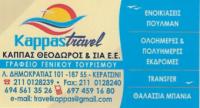 img_Καταγραφή Οδηγός επιχειρήσεων - Τουρισμός & Ταξίδι - my MarketBook