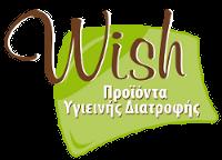 wish-snacks_logo200