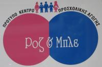 img_Καταγραφή Οδηγός επιχειρήσεων - Εκπαίδευση & Κατάρτιση - Βρεφονηπιακοί σταθμοί - my MarketBook