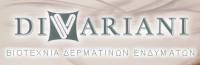 img_Καταγραφή Οδηγός επιχειρήσεων - Shopping - Γούνες & Δερμάτινα είδη - my MarketBook