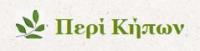 peri_kipwn_logo